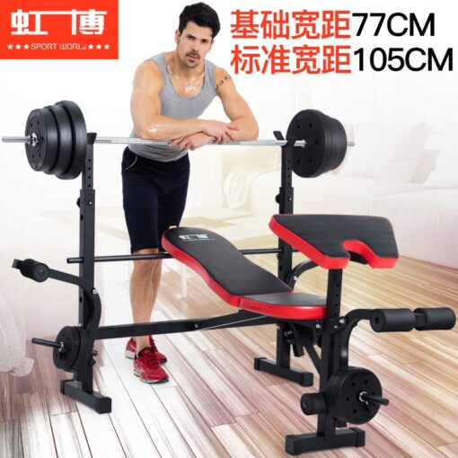 Multifunctional-Household-Foldable-Bench-Press-Squat-Rack-Fitness-Equipment-Training-Dumbbell-Bench-Weightlifting-Bed.jpg